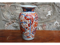 Old Handpainted Vase Oriental Imari Style Vase Japanese Vintage Antique Chinese