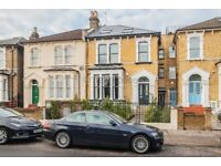 Cheap 3 bed in Lower Clapton *AVAILABLE NOW* *REDUCED FEES* *FLEXIBLE FURNITURE* *CLOSE TO STATION*