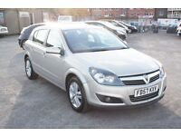 2007 Vauxhall Astra 1.4 SXi LOW MILES - 12 MOT - SERVICED