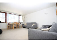 Stunning One Bedroom Apartment Available In Aldgate