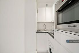 1 bedroom flat in Russell Court, London, WC1H (1 bed) (#1053150)