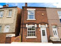Leabrooks Road, Somercotes - £575pcm