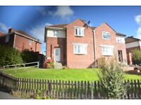3 bed semi detached home in Lanchester village. Five minutes walk to all village amenities. (No DSS)