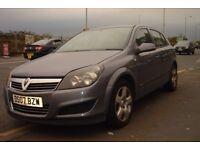 : Vauxhall ASTRA 1.4 cheap car ))))))))) £850 ))))))))))) 07510407224
