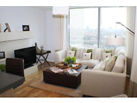 Stylish three bedroom apartment with views of London.