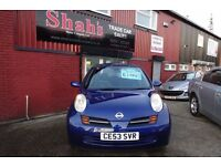 2003 '53' NISSAN MICRA 1.2 SE - 5 DOOR - FSH - LOW MILEAGE 16K