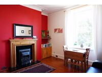 One Bedroom Flat for Sale! - Near City Centre /Beach /Aberdeen University