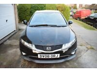 Honda Civic Type S. 1.8 - Low Mileage
