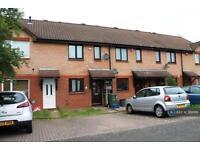 2 bedroom house in Pettingrew Close, Milton Keynes, MK7 (2 bed)