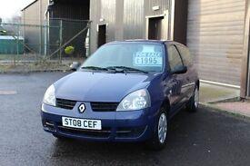 Renault Clio 1.2, 2008, Campus , Low Mileage , Service History