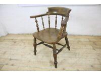 Antique Captains Chair Retro Mid Century Vintage Wooden Furniture