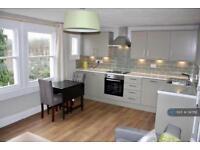 1 bedroom flat in Bath Road, Bath, BA1 (1 bed)