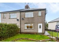 3 Bedroom House For Sale In Keighley