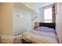 Great Clerkenwell location, one bedroom apartment, AVAILABLE NOW