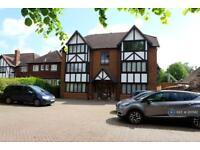 2 bedroom flat in Sheakspeare Road, Bedford, MK40 (2 bed)