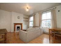 absolutely gorgeous split level two bedroom home with private garden in the heart of Holloway N7