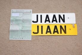 Private plate on retention
