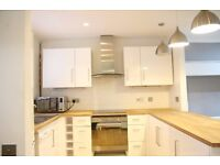 MUST VIEW !! CHEAP 4 DOUBLE BEDROOM FLAT !! AVAILABLE NOW !! E2 / BETHNAL GREEN