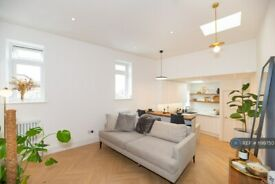 1 bedroom flat in Northwood Road, Thornton Heath , CR7 (1 bed) (#1199750)