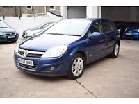 07PLATE VAUXHALL ASTRA DESIGN 1.6 PETROL*6 MONTHS FREE WARRANTY*BREAKDOWN COVER*1 FORMER KEEPER*