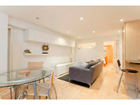 *INC ALL BILLS* Modern 1 bedroom flat with private outdoor space and SKYTV in the heart of Highbury