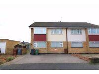 CHINGFORD E4- HUGE 2 BEDROOM FLAT- LARGE LOUNGE- LUXURY KITCHEN & BATHROOM-GARAGE -GARDEN £276PW
