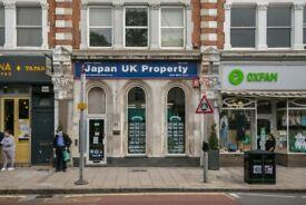 A Beautiful Shop Located in Wimbledon Village Premium Location