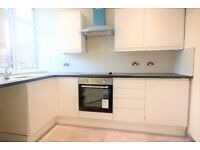 FANTASTIC 4 BED APARTMENT ¦ BETHNAL GREEN E2 ¦ MINS FROM STN ¦ AVLB NOW!!