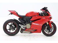 2015 Ducati 1299 Panigale --- PRICE PROMISE!!!