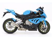 2012 BMW S1000 RR --- Black Tag Sale Event--- PRICE PROMISE!!!