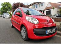 Citroen C1 2008 +5 Door+ Excellent Condition