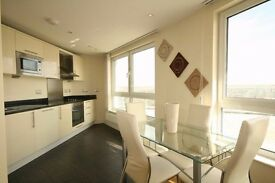 Luxurious fully furnished 2 bed flat for rent in Raphael House Ilford! Mins from Liverpool St Stn!