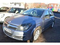 VAUXHALL ASTRA 1.7 CDTi 16v Design 5dr (silver) 2004