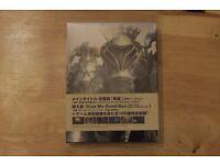 Final Fantasy XII OST Limited Edition Japan Rare Version Box Set