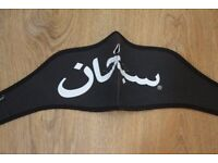 New black supreme Arabic face neoprene ski mask