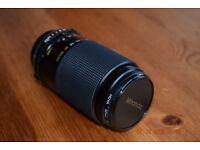 Miranda 70 - 210 1:4.5 - 5.6 MC Macro Zoom Lens