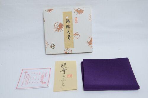 Japanese Tea Ceremony New Superb FUKUSA Cloth Silk Purple Tokusai Kitamura  made