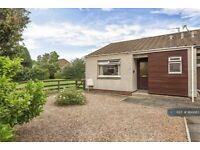 1 bedroom house in Fraser Avenue, St Andrews, KY16 (1 bed) (#966683)