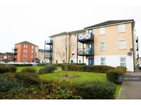 2 bedroom flat in Norwich Crescent, Chadwell Heath, RM6 (2 bed)