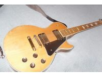 Gibson Les Paul Custom maple