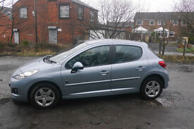 A very well presented car. Serviced regularly and constantly maintained. FULL 12 months MOT.