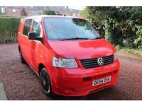 "2005 VW Transporter T5 Kombi SWB 1.9TDI Van Air con Tailgate Sat Nav 20"" Alloys No VAT"