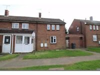Fantastic 3 Bed Family Home Louisberg Rd Hewswell Cliff Gainsborough £450 pcm