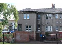 2 ROOMS FOR RENT OVER SUMMER - JUNE, JULY, AUGUST. £300pm. (Students only)