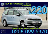 BRAND NEW Sharan VW - 7 seater PCO hire / rent - UBER Hire ready - Better than Ford Galaxy DSG auto