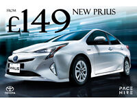NEW Toyota Prius Hire, UBER ready PCO Car with Insurance - PCO CAR HIRE, 2016/ 2017 Plate new cars