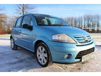2009 Citroen C3 1.6 HDi 16v Exclusive 5dr Cheap Tax Low Insurance Ex-Example £1999