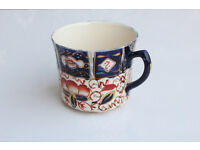 Vintage Antique Cup Handpainted Imari Pattern Early 20th Century Gaudy