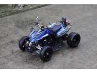 NEW 2016 250CC BLUE ROAD LEGAL QUAD BIKE ASSEMBLED IN UK - FINANCE AVAILABLE -FREE NEXT DAY DELIVERY