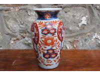 Old Handpainted Vase Oriental Imari Style Vase Japanese Vintage Antique